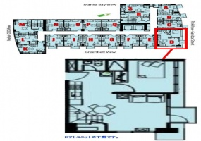 1 Bedrooms, Apartment, For sale, 1 Bathrooms, Listing ID 1023, Philippine,